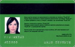 Нанесение цветного изображения на пластиковое удостоверение