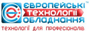 Компания Европейские Технологии Оборудования