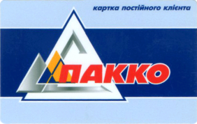 plastic_cards_10