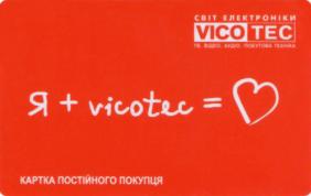 plastic_cards_20
