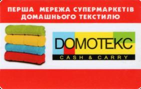 plastic_cards_25