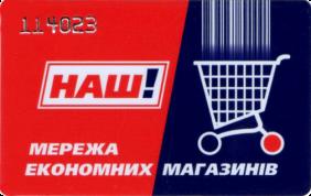 plastic_cards_30