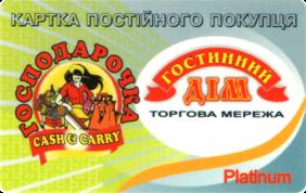 plastic_cards_35
