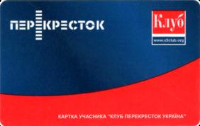 plastic_cards_37