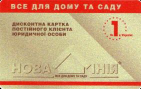 plastic_cards_4
