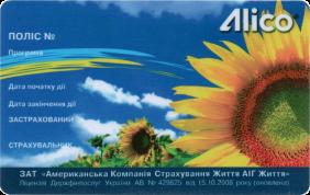 plastic_cards_40